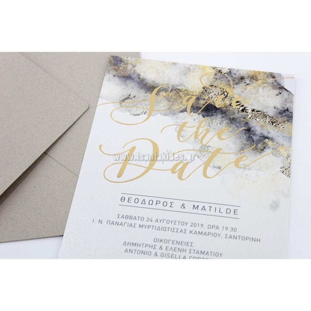 Προσκλητήριο Γάμου  - Save the Date