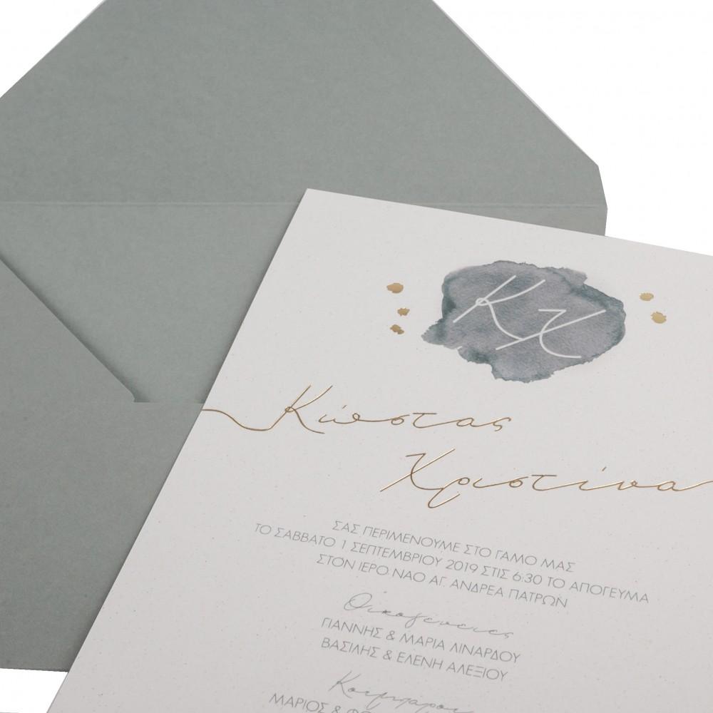 Προσκλητήριο Γάμου - Wilmer A Style